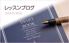 bnr_blog1