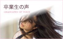 bnr_voice01