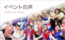 bnr_voice03