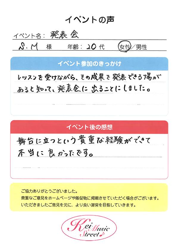 event_07