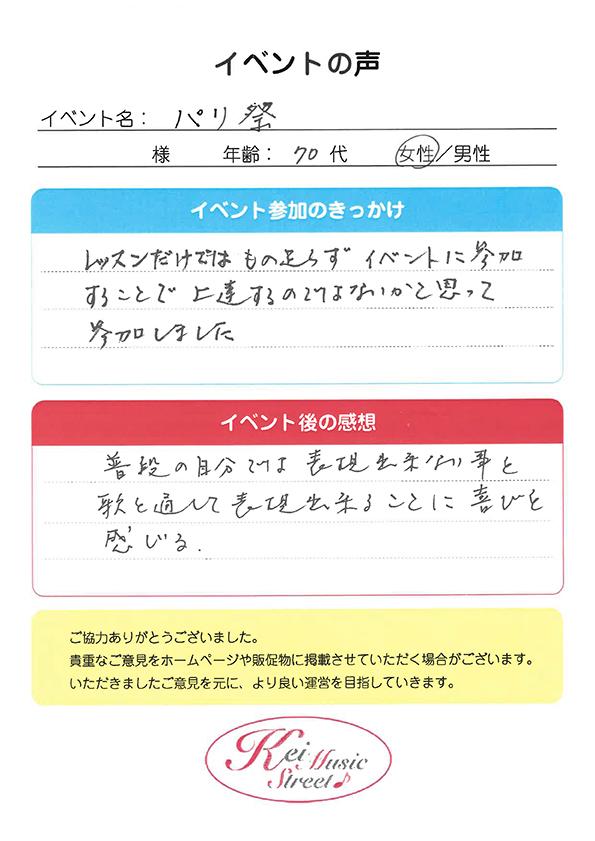 event_09