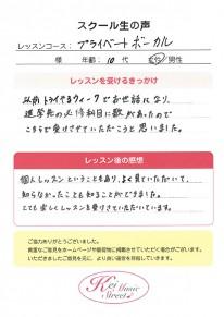 school_21