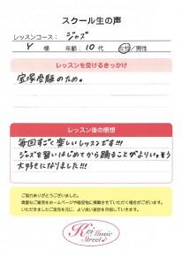 school_22