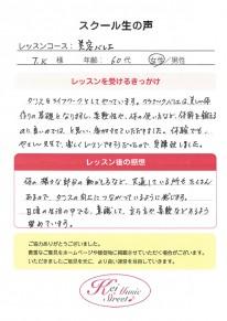 school_23
