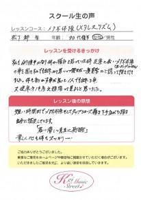 school_24