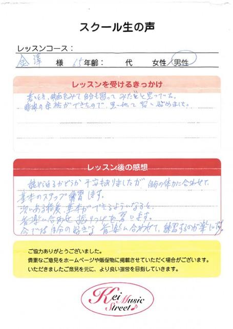 school_26