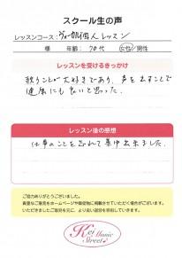 school_28