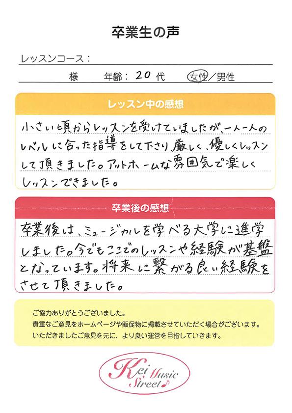 sotsugyo_01